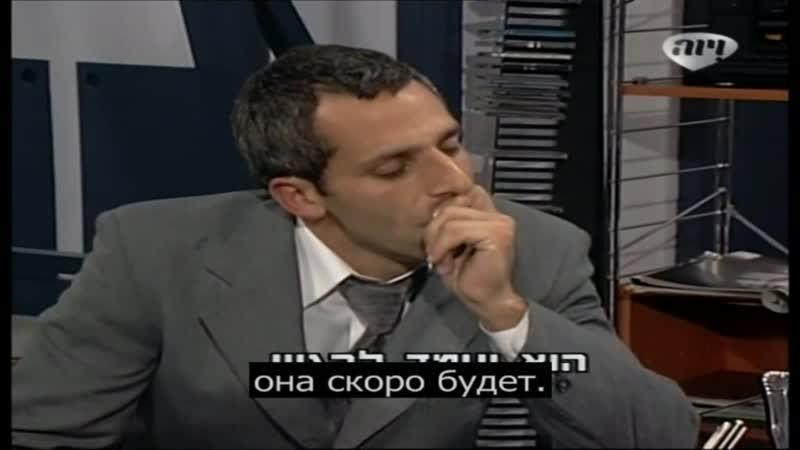 Дикий ангел - 156 серия с русскими субтитрами