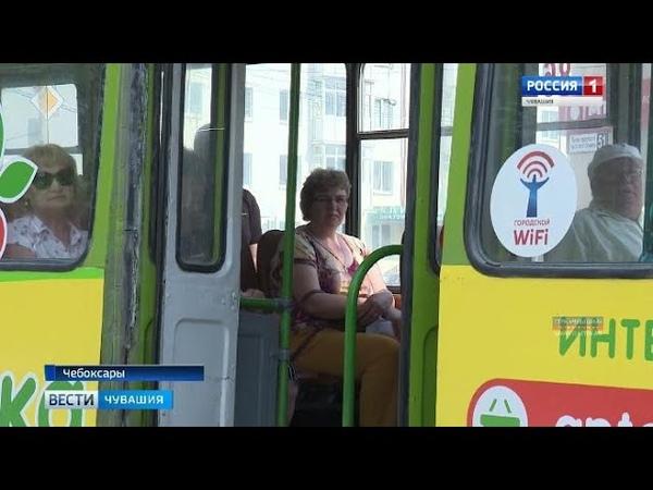 На портале Открытый город завершился опрос по улучшению транспортного обслуживания в Чебоксарах