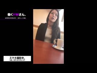 Японское порно, new Japan Porno, Handjob, Japanese, Married Woman, Office lady, Older Sister, Wife