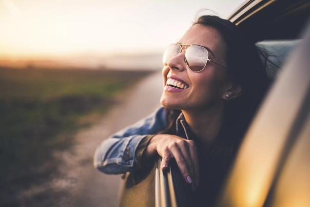 Представь, что тебе разрешили быть счастливыми и наслаждаться жизнью