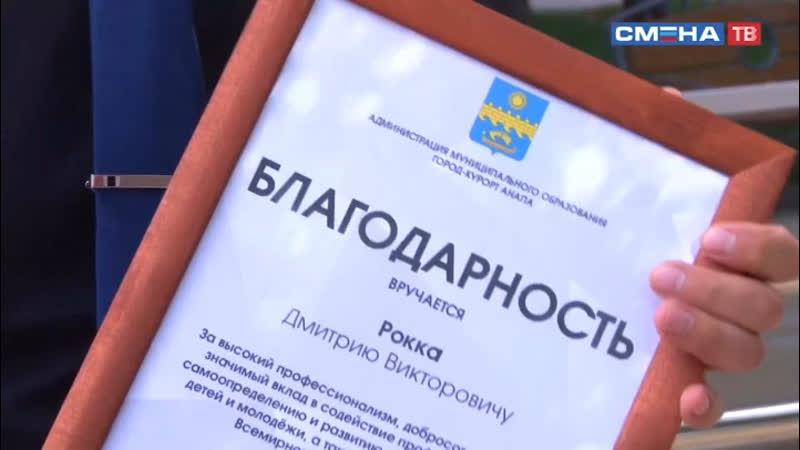 Рокка Дмитрий Rokka Рокка ВсегдаРазный