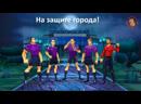 ФИНАЛ. 1 матч. Чеховские медведи - Спартак