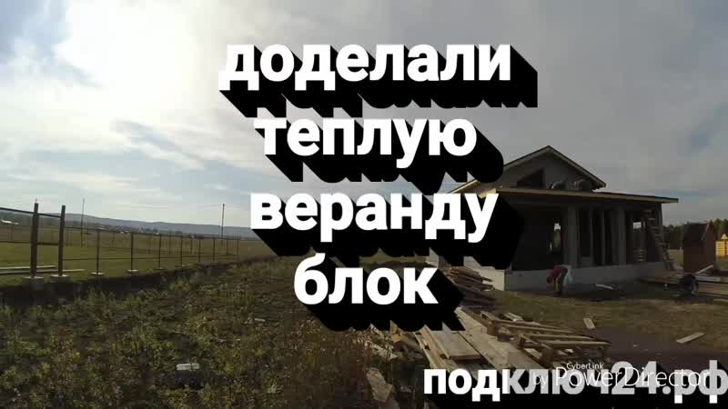 Проект_09-22_HD 720p.mp4