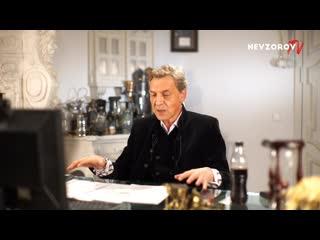 """Паноптикум"" на телеканале ""Дождь"","