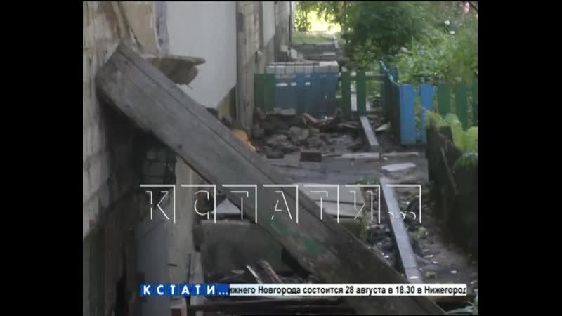 Разломали и бросили - даже жилинспекция не может заставить ДУК выполнить работы