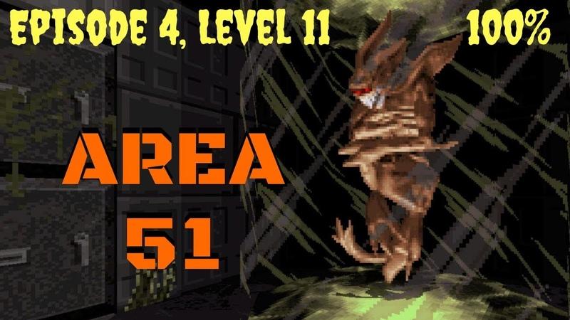 Duke Nukem 3D (100%) Walkthrough (E4L11: Area 51)