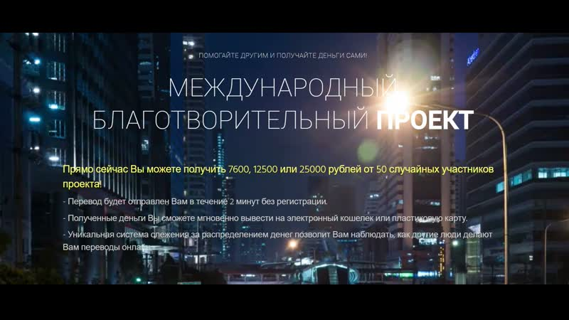 ЛЕГКИЕ И БЫСТРЫЕ ДЕНЬГИ В ИНТЕРНЕТЕ ДЛЯ ВСЕХ bit.ly/2KQISLR