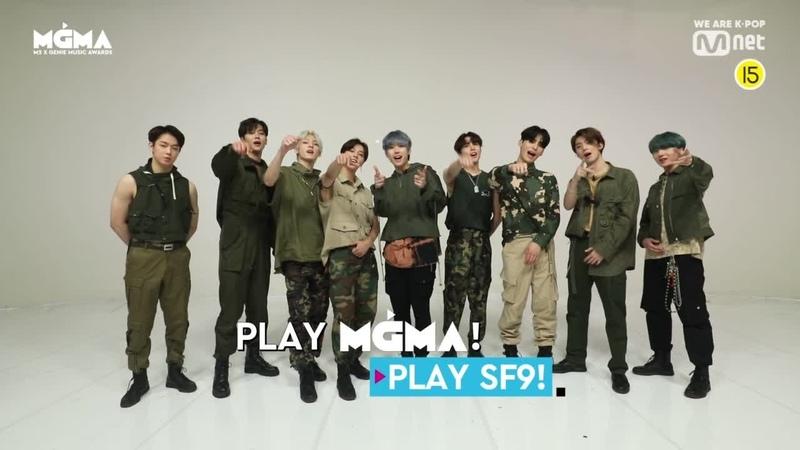 MGMA [PLAY MGMA] SF9의 플레이리스트를 알려줘! 190801 EP.12