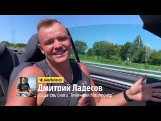 5000 рублей за комментарий! Итоги конкурса