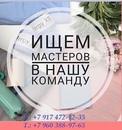 Объявление от Gulnaz - фото №1