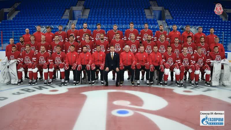 Наша команда Фото перед стартом сезона 2019 20