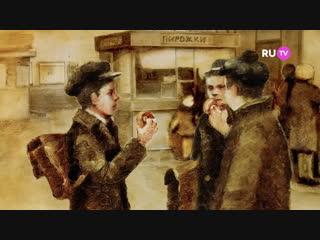 Сергей Жуков и Стас Михайлов - Наши дети