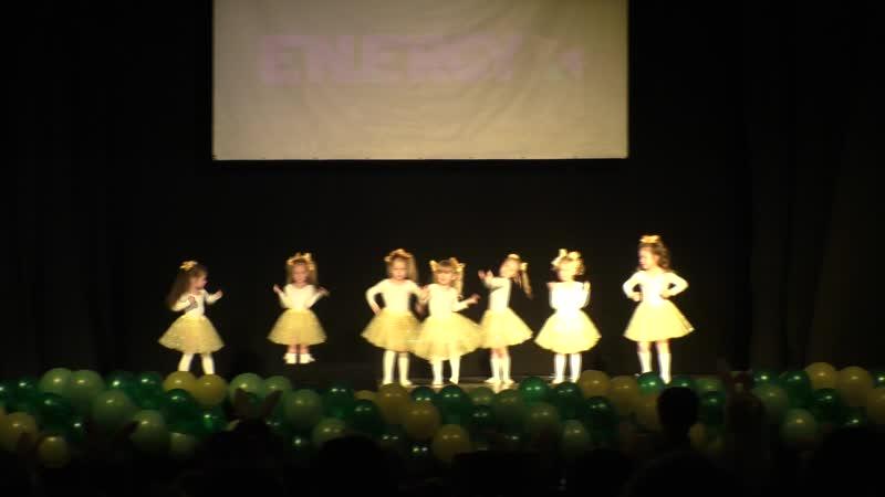 Группа по детский хореографии (3-5 лет) Номер «Цыплёнок Пи», преподаватель Алла Широкова