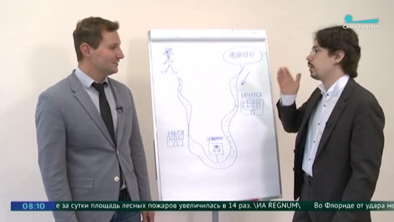 Как заставить свой мозг работать Советы от Advance и Николая Ягодкина