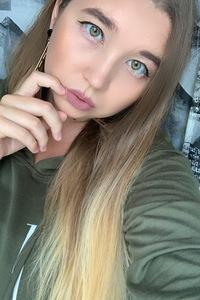 Шайдуллина Лиля