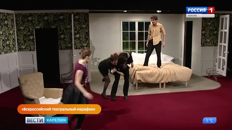 Театр драмы представит Карелию на Всероссийском театральном марафоне