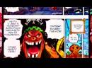 Грустный Пакет СИЛА и НАГРАДА МИХОУКА РАСКРЫТА! САБО МЁРТВ ТАЙНА РИВЕРИ Ван Пис 956 обзор / One Piece