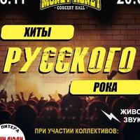 Логотип Хиты русского рока в Money Honey