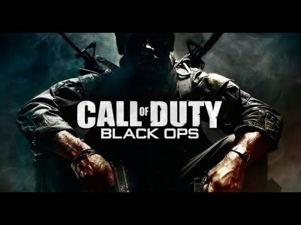 Call of Duty Black Ops Прохождение сюжетной линии приятного просмотра!🔪🔪🔪
