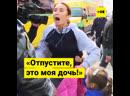 Сотрудники казахстанского СОБРа скрутили дочь на глазах у мамы и сестер
