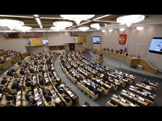 С профицитом: Госдума приняла бюджет на 2020-22 годы