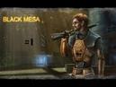 Black Mesa 2019 Прохождение ► РЕМЕЙК Half-Life ► 1