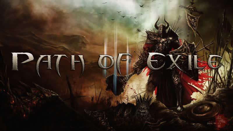 Path of exile на пути к халявному сундуку флэшбэк