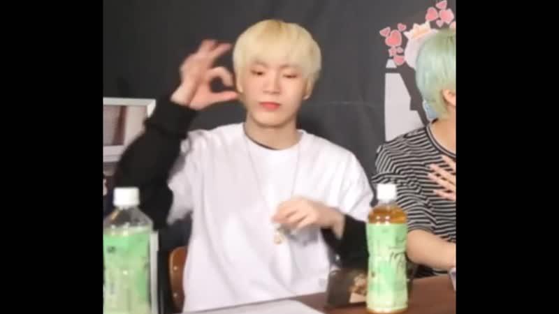 Yes or yes ( jinwoo ver )
