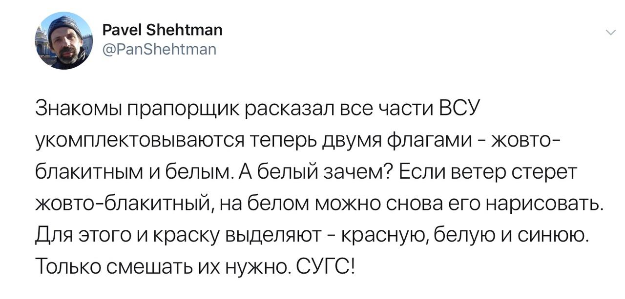 правы. уверен. русское порно в ельце весьма полезная мысль