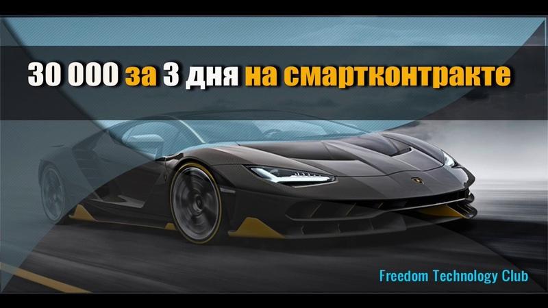 https://sun1-28.userapi.com/c853628/v853628640/b1e82/Vhb2tylmm_Y.jpg