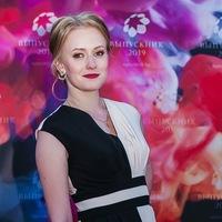 Наталия Потребко