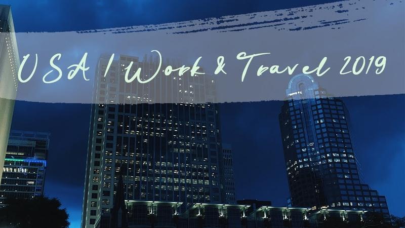 США | Первый месяц программы WT