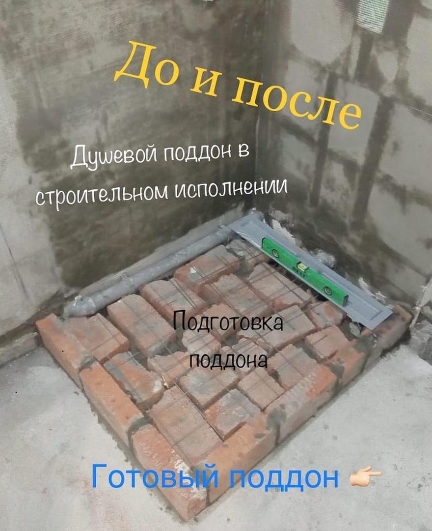 -64392368_457313909