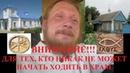 Священник Николай Каров - Внимание! Для тех, кто никак не может начать ходить в храм