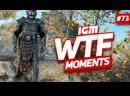 IGM WTF Moments 73