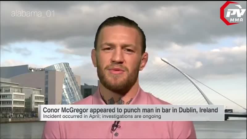 ⚡Я был не прав Конор Макгрегор публично извинился и рассказал о своих планах 🇷🇺Перевод от PaninVit MMA