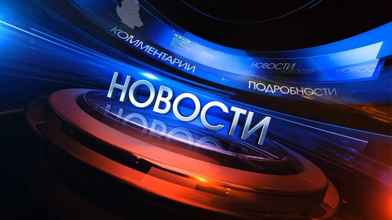 Новости на Первом Республиканском. Вечерний выпуск. 19.06.19