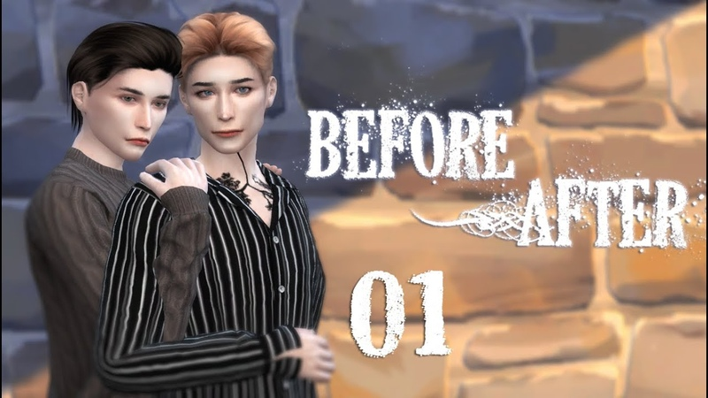 Сериал The Sims 4 ▵ Before After ▴ 1 серия ▴ С озвучкой