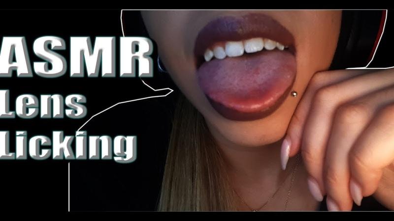 ASMR Lens Licking | Mouth sounds | licking your face 😜 | АСМР Облизываю тебе лицо 😛
