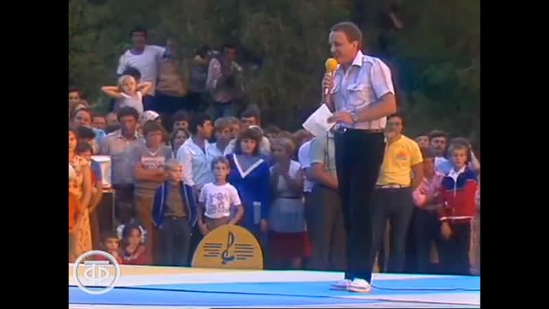 1985. А ну-ка, девушки! Колхоз Россия
