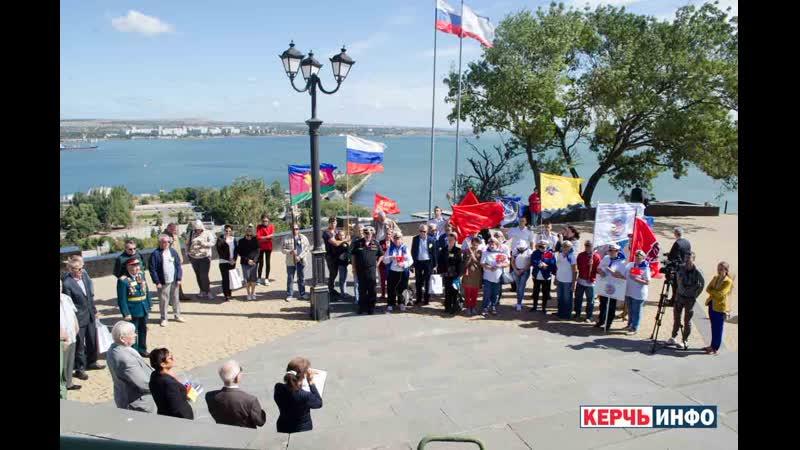 В Керчь прибыла эстафета памяти из Новороссийска