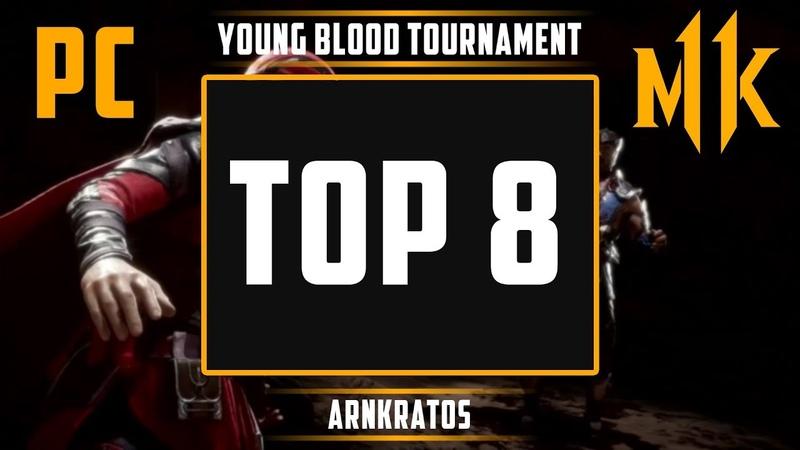 ТУРНИР НА ПК MK_YOUNG_BLOOD | Mortal Kombat 11