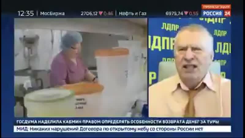 Жириновский об испытании вакцины от коронавируса Надо испытывать быстрее на людях на добровольцах