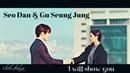 Seo Ji Hye Kim Jung Hyun I will show you Crash Landing on You