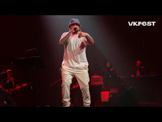 Баста  Live @VK Fest 2020