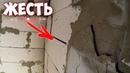 КРЫША РАЗДАВИЛА стены дома из ГАЗОБЕТОНА ПРИЧИНЫ ОШИБКИ