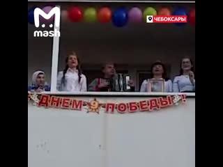 Жители всех регионов России поздравили ветеранов из дома