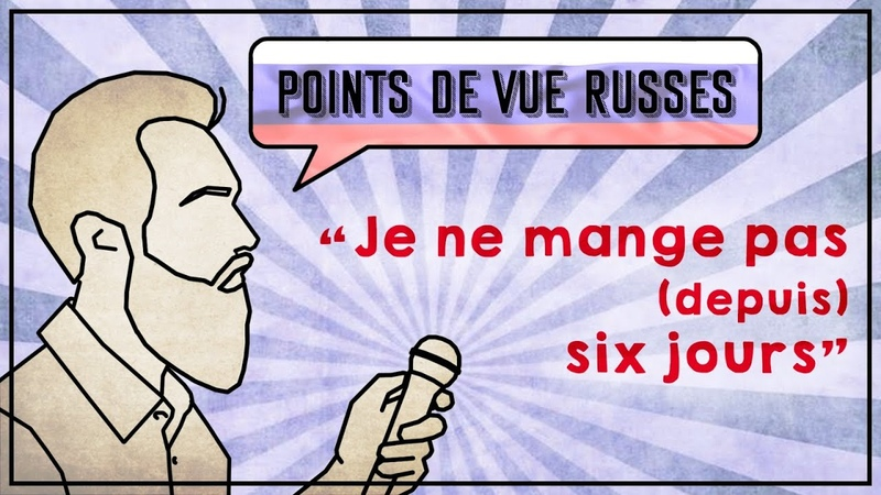 Avis RUSSES sur la FRANCE - Partie 2