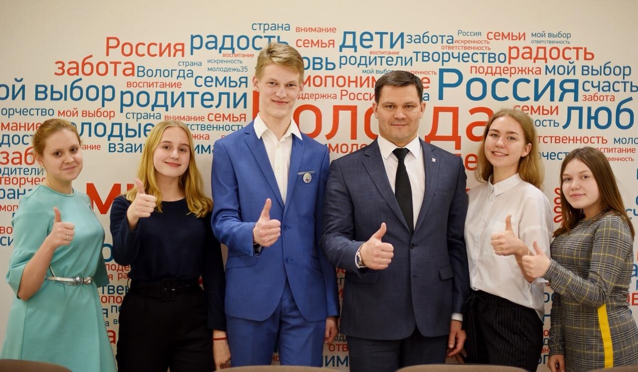 Дублеры мэра Вологды и его заместителей разработали свой устав