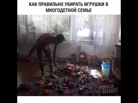 Как правильно убирать игрушки в многодетной семье
